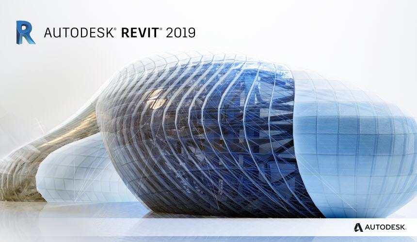 Νέα Χαρακτηριστικά του Revit 2019